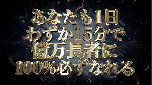 夏目五郎「ロジックウィナーズ」パチスロ引退で華麗に仮想通貨にシフト!