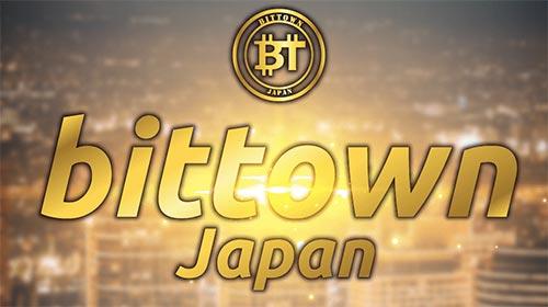長谷川純 ビットタウンプロジェクト BTC無作為に増やして億り人なろうぜ!