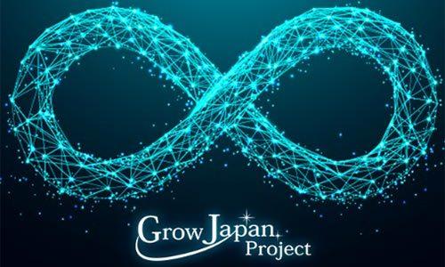久保裕也・グロウジャパンクラブはAIとブロックチェーンの万能感で乗り切る!