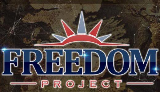 今西拓也 FREEDOMプロジェクトは確定した利益で究極の自由をゲットw