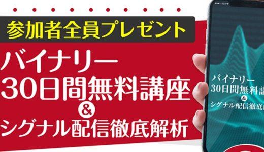 黒田公二(KOJI)のBOマスタープロジェクトはいつもとちょっと違う30日の長丁場!